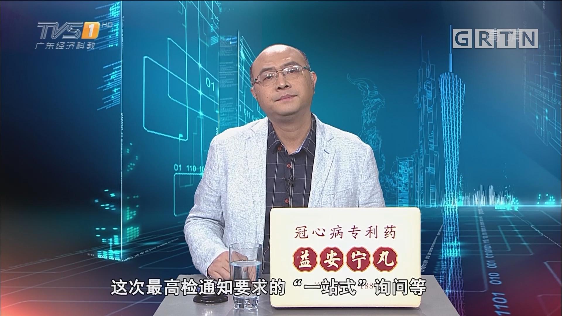 """[HD][2017-12-07]马后炮:呵护被侵害幼童,司法程序可更""""温软"""""""
