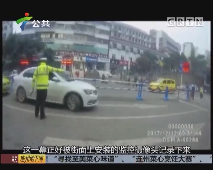 司机撞翻交警 不顾摔倒妻儿拔腿就跑