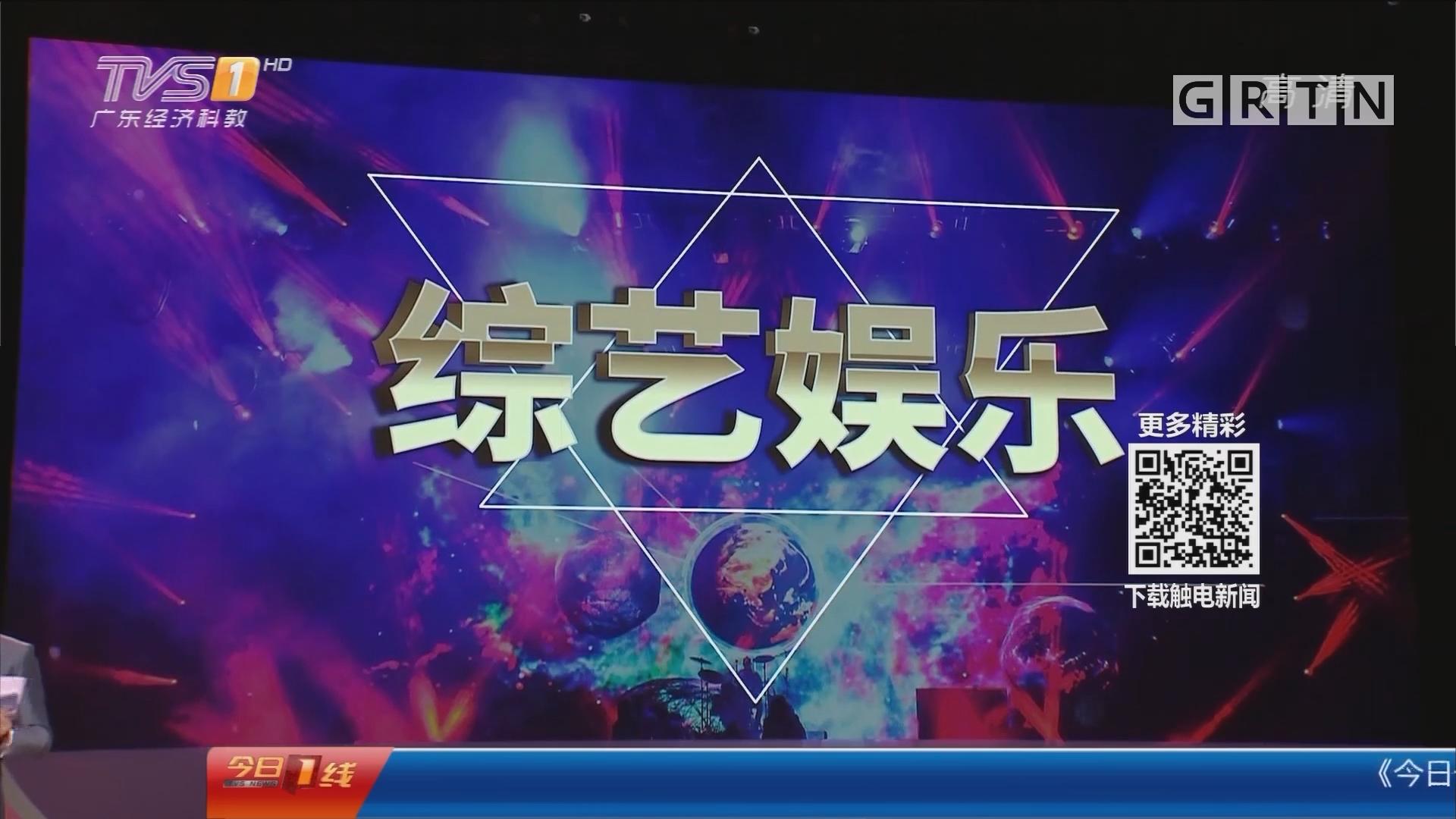 广东:开启以4K为核心的消费升级和产业转型