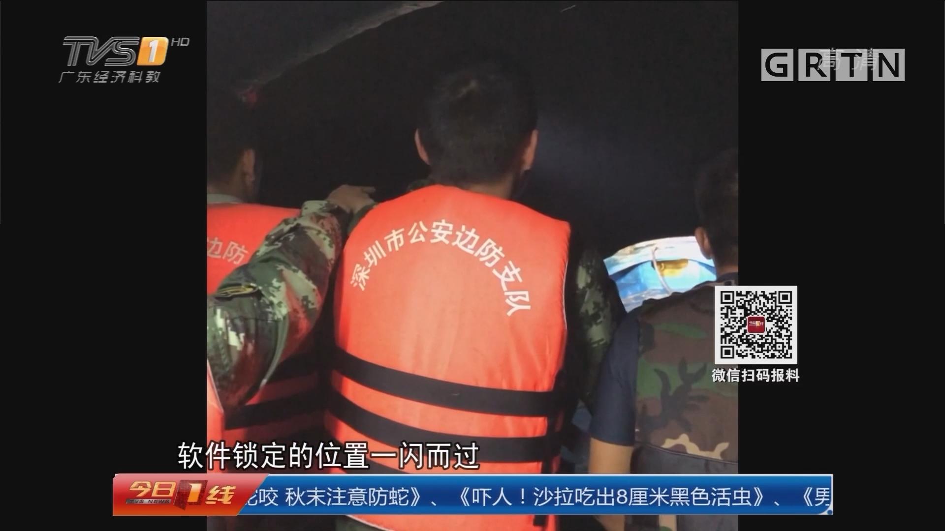 深圳:两人钓鱼被困 边防官兵定位救援