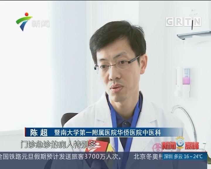 广东:流感爆发疫情高于往年同期 流行水平总体可控