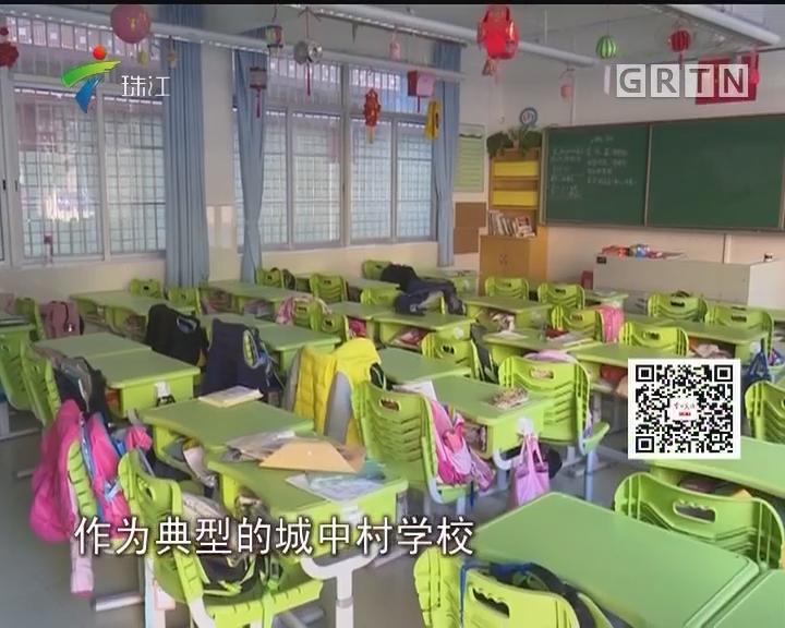 """广州:公益友谊赛 为校园足球""""打call"""""""