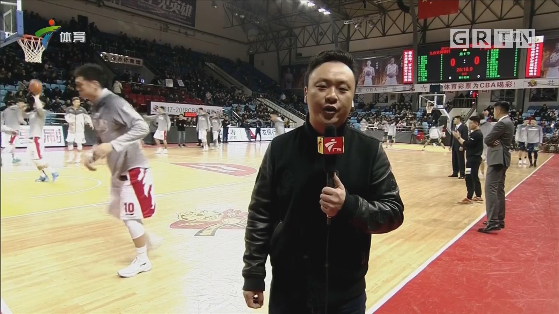 CBA记者现场连线:吉林vs广东