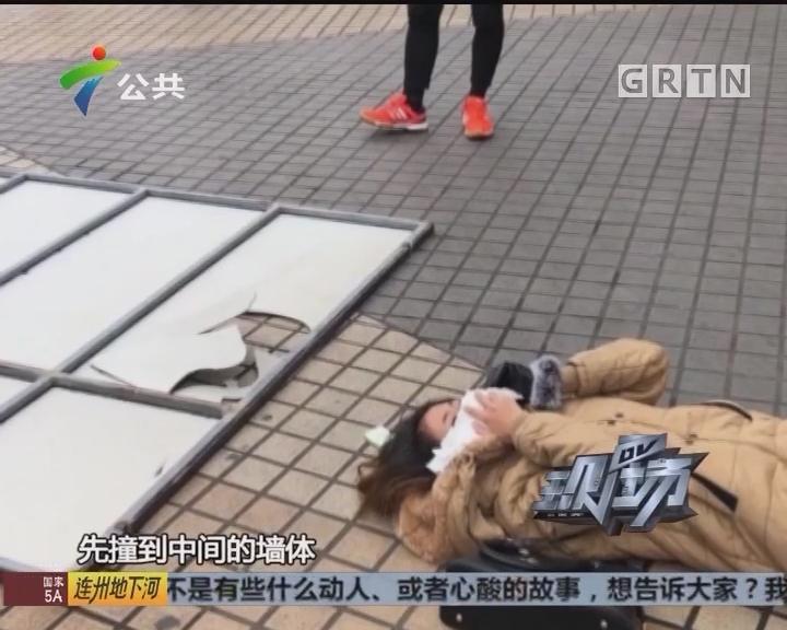 顺德:广告牌从天而降 一女子被砸伤