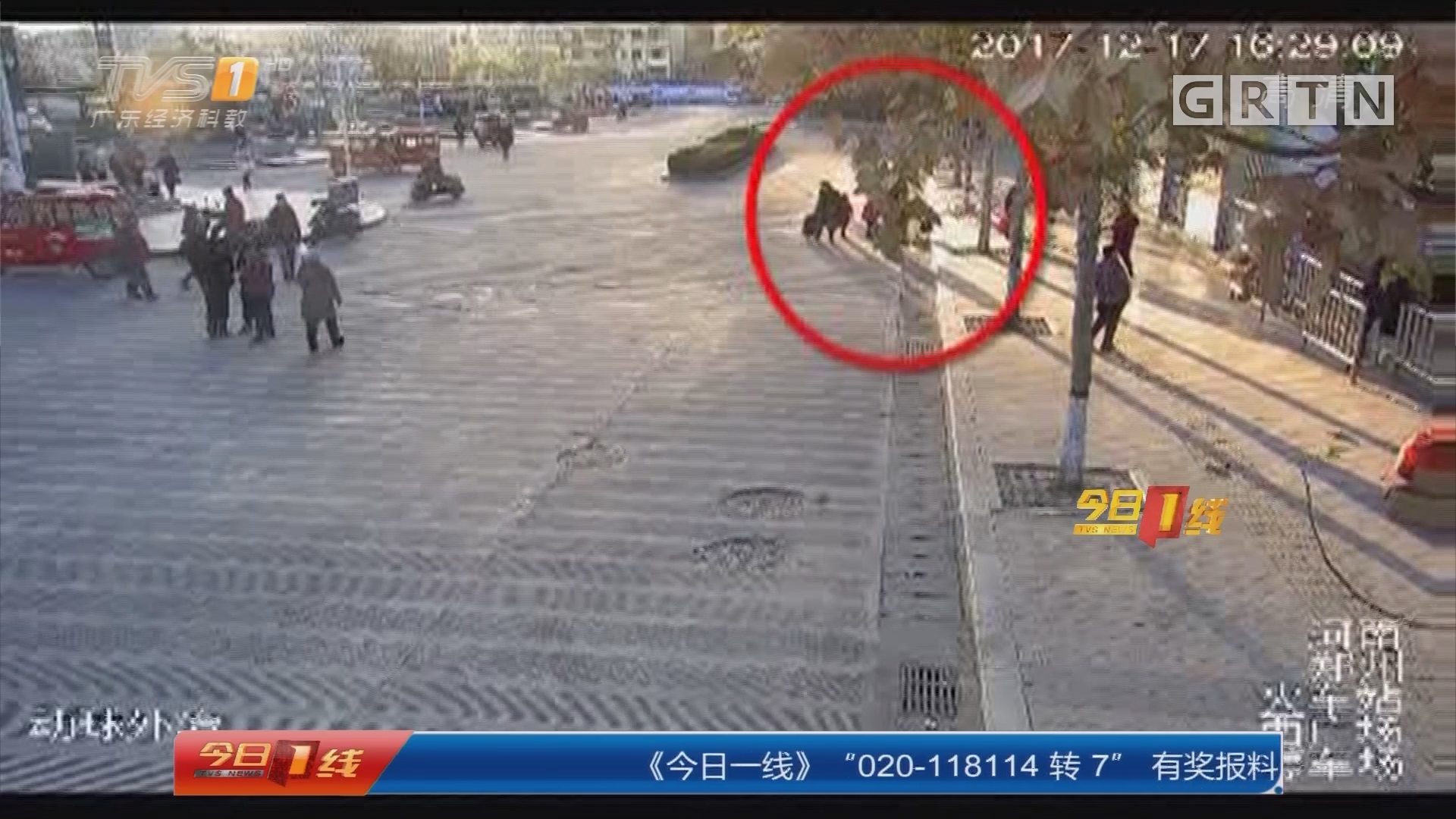 河南郑州:拐骗双胞胎姐妹 三人被刑拘