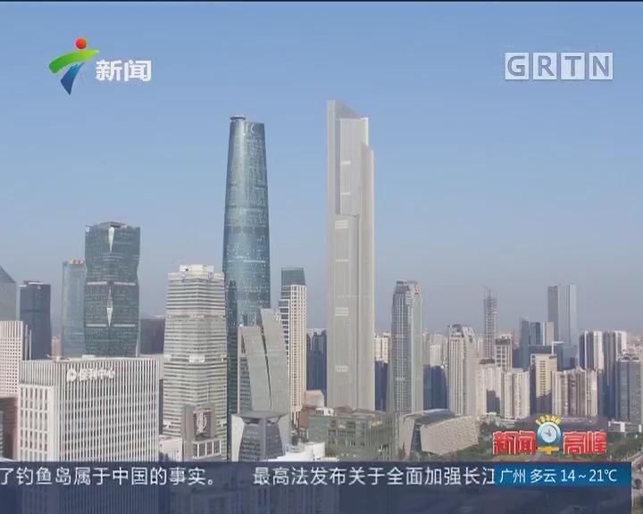 产业聚集引领转型升级 广州成创新热土
