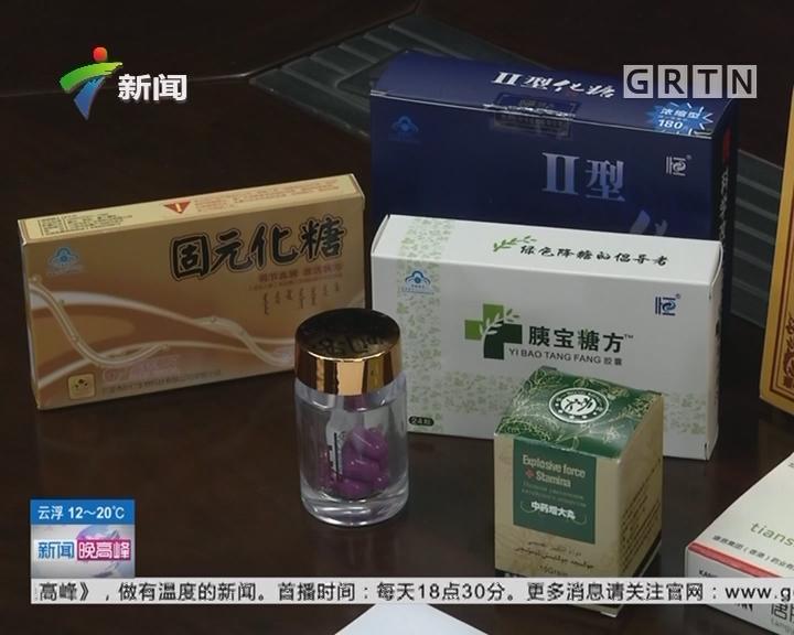 广东:严打食品保健品虚假宣传 涉案货值超2亿
