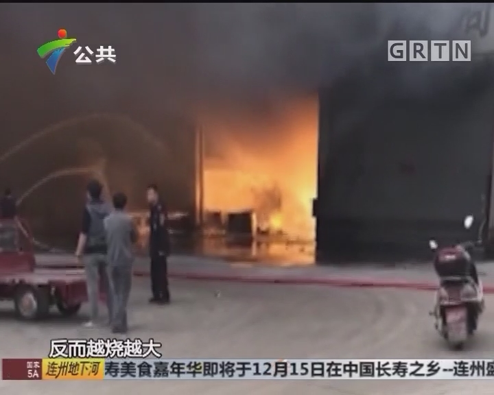 佛山:物流中心仓库起火 消防火场救人