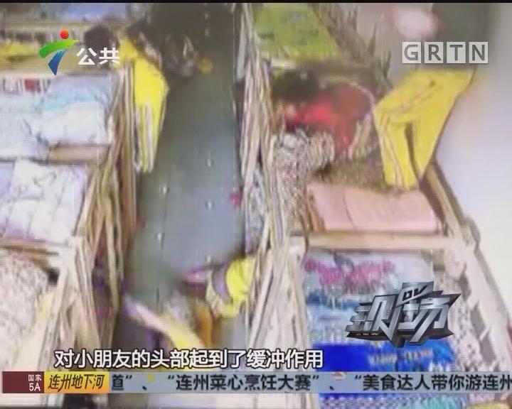 东莞:接送站内小孩打闹 女童从上铺摔落