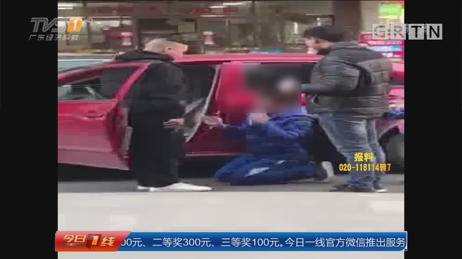 韶关曲江:男子当街打孩子 被警方行拘