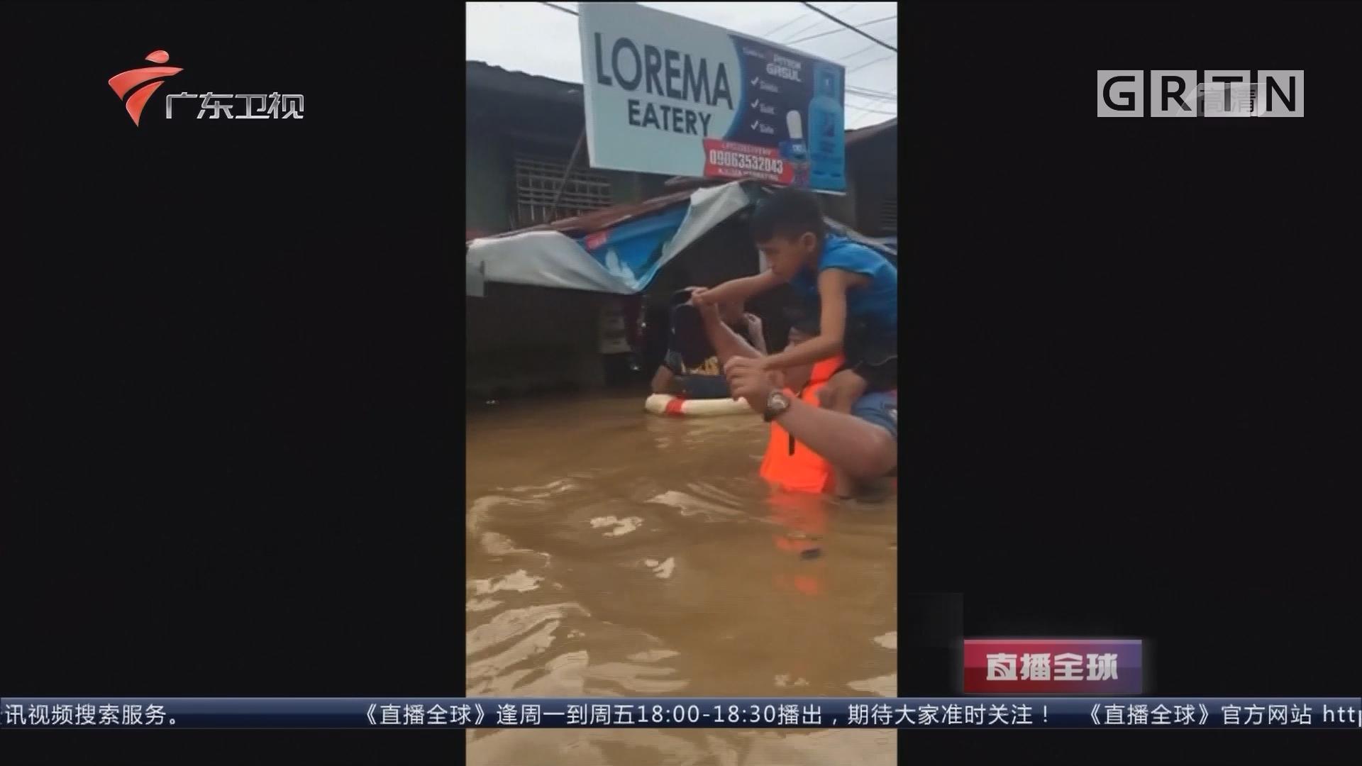 """台风""""天秤""""致菲律宾上百人死亡 15万人流离失所"""