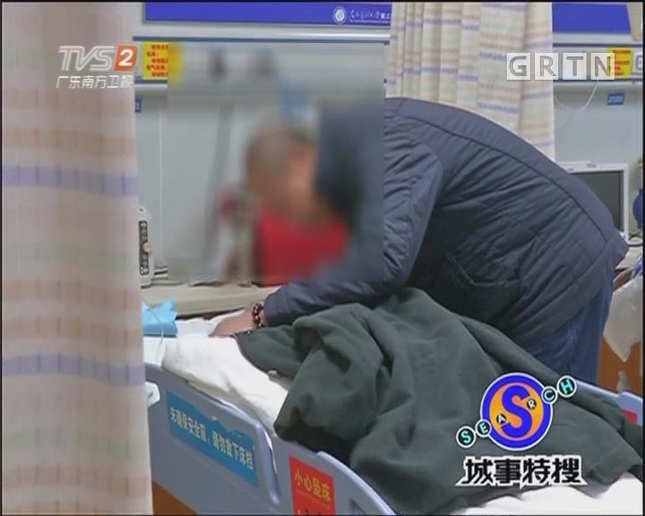 急诊科故事:突发脑中风的老人