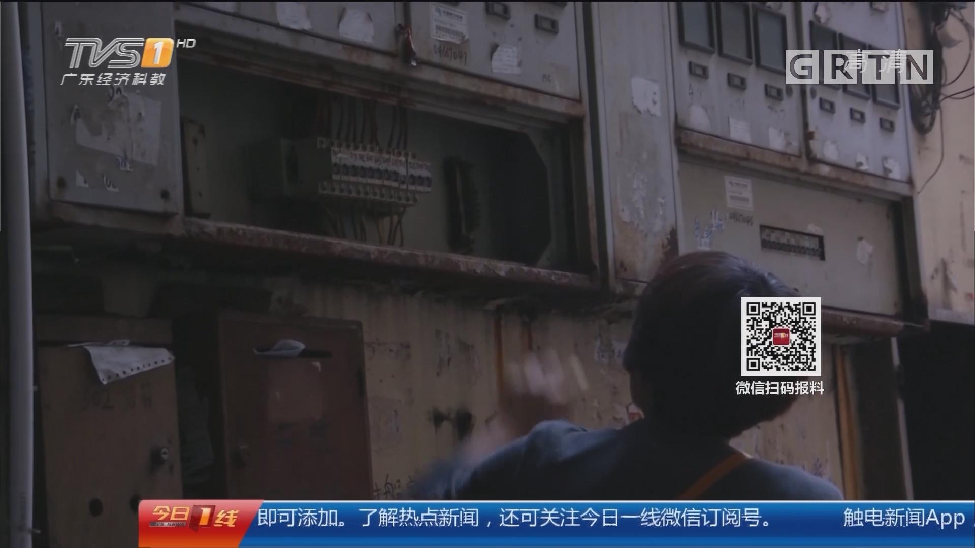 深圳宝安区:一屋两业主 泼漆撬门暴力逼迁?
