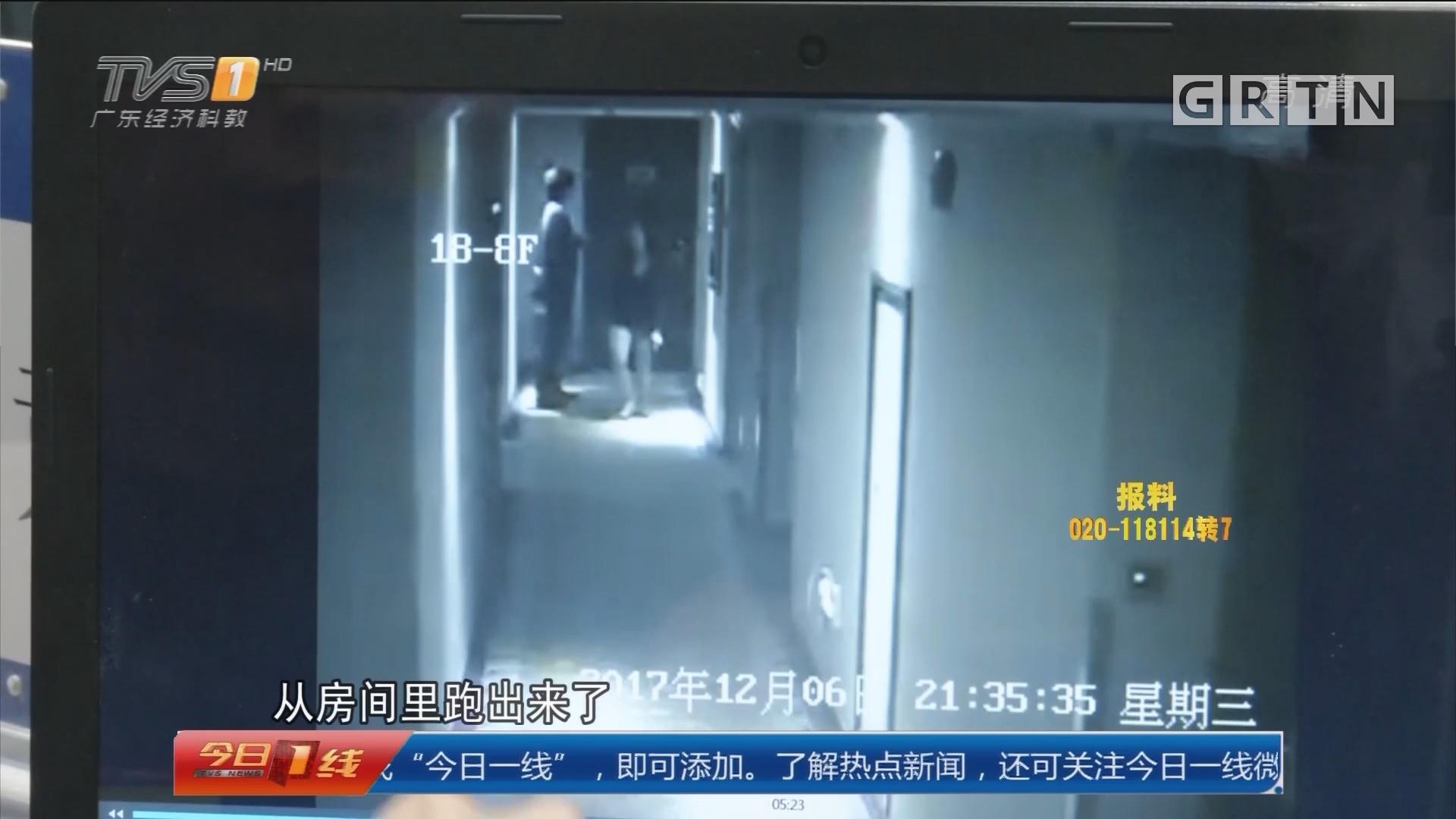 """深圳:点餐引""""色狼"""" 险遭不测 警方破案"""