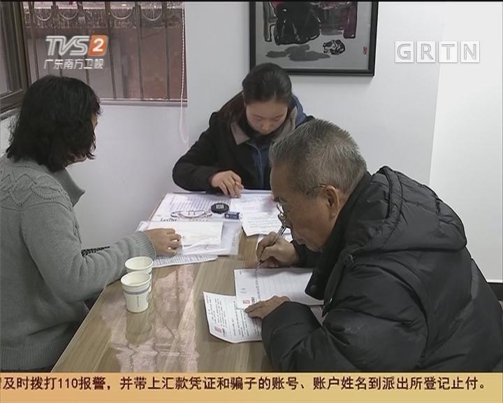 广东:近半数遗嘱登记者为独生子女父母