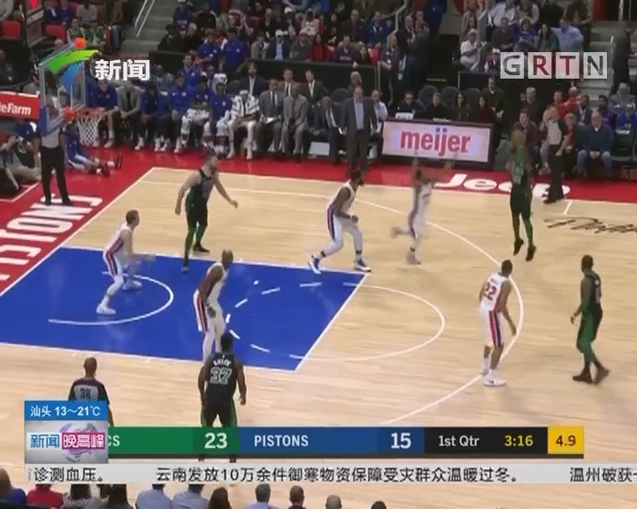 NBA:活塞不敌凯尔特人吞六连败