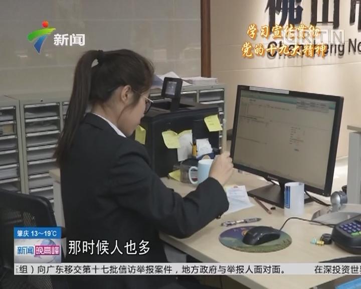 """司法新举措:全国首家""""零跑腿""""公证处落户佛山"""