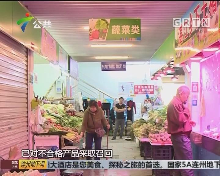 畜禽水产品抽检 广州有鸡蛋检出兽药残留