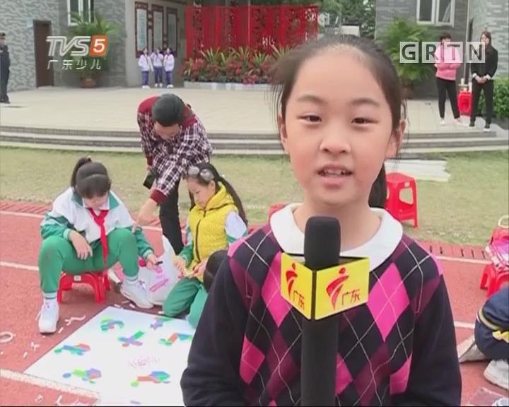 [2017-12-15]南方小记者:《真的!很好玩》第三季《潮酷少年》火热开播中!