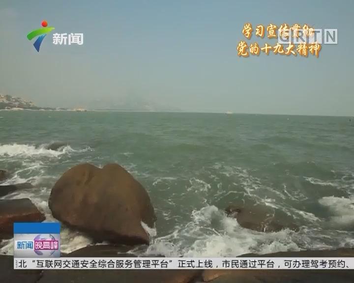 """崛起中的广东滨海旅游:江门 借力""""一带一路""""江门""""海丝文化""""焕发新机"""