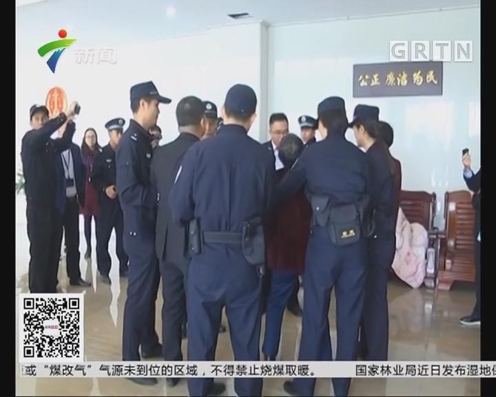 佛山:男子一家三口大闹法庭 被司法拘留