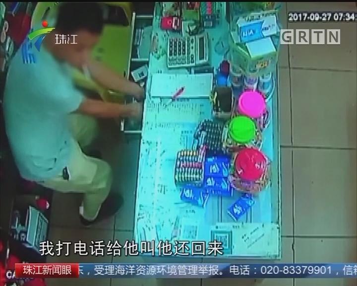 广州:买手机真盗窃 男子为财偷熟人店