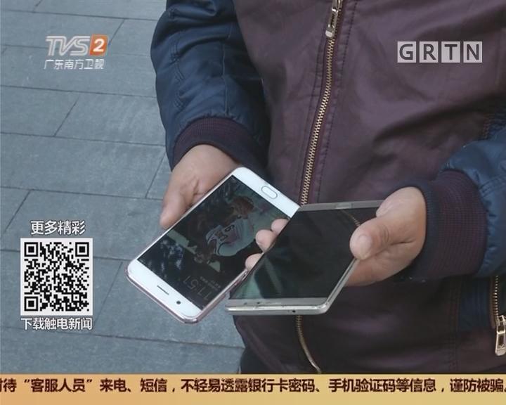 广州:名下多出异地号码 疑身份遭冒用