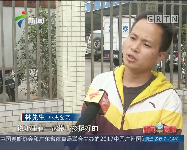 东莞:三岁男童午休死亡 托儿所涉无证经营