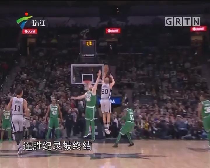 NBA:欧文虽勇 凯尔特人还是输了