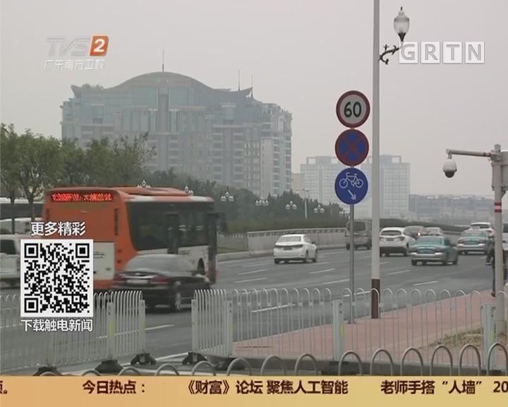 广州大道:洛溪桥南至广州南站将快捷化改造
