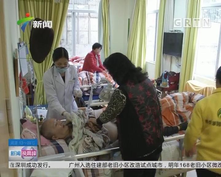 """广州:""""社区嵌入式""""养老 在家享专业服务"""