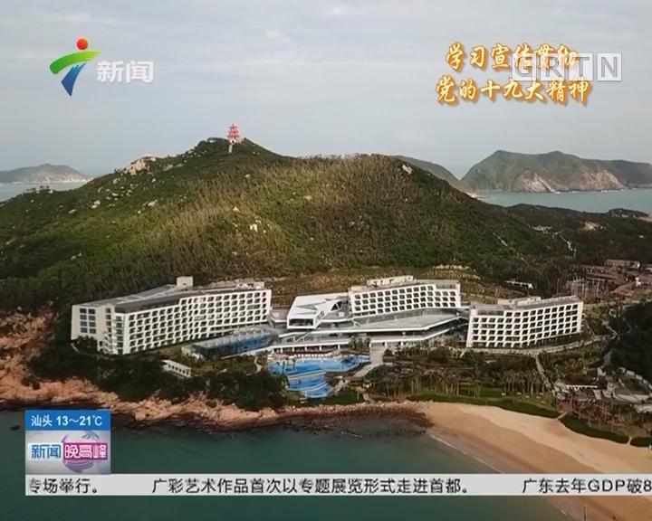 """崛起中的广东滨海旅游:""""百岛之城""""珠海的滨海旅游发展之路"""