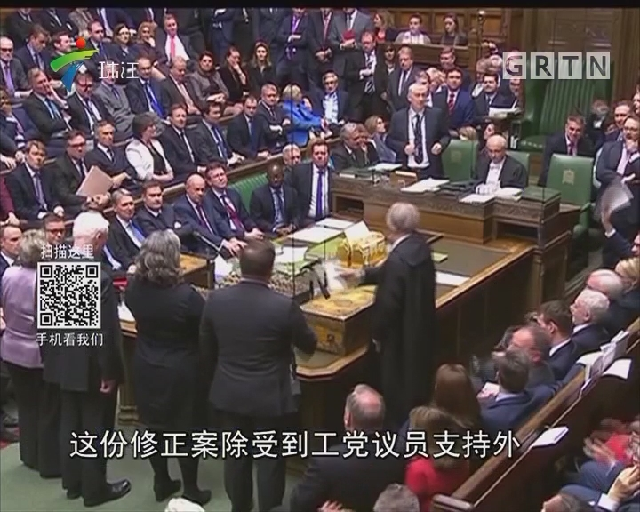 """英议会获得对""""脱欧""""协议最终决定权"""