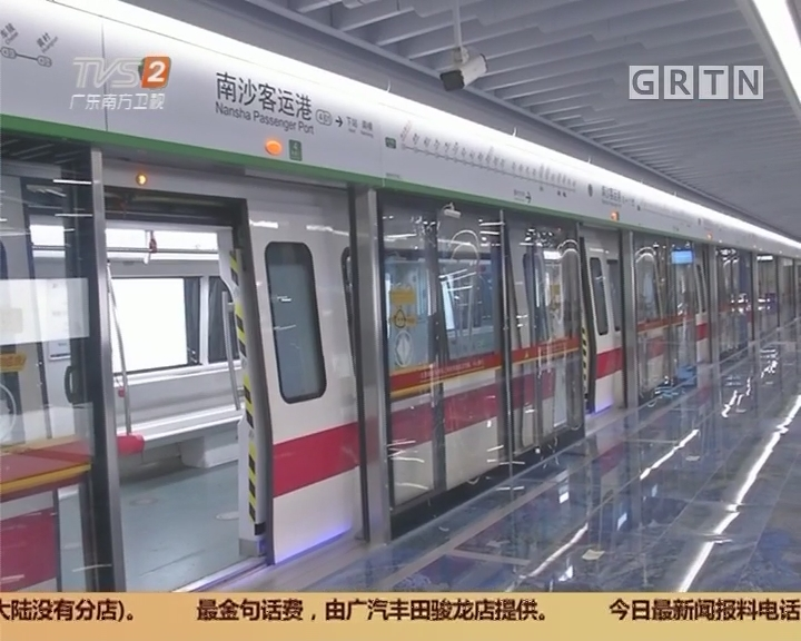 岭南文化主题地铁站:南沙客运港站变身海洋