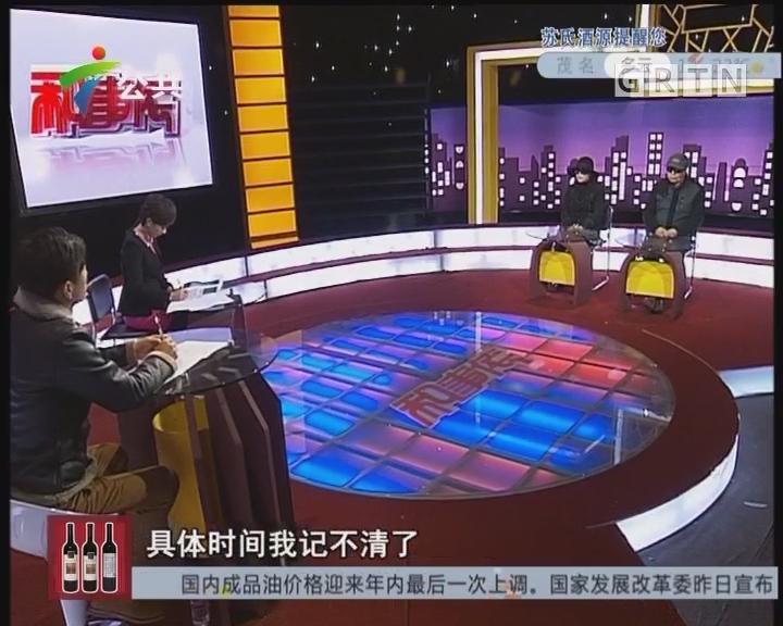 [2017-12-29]和事佬:婚恋网闪电再婚的困境