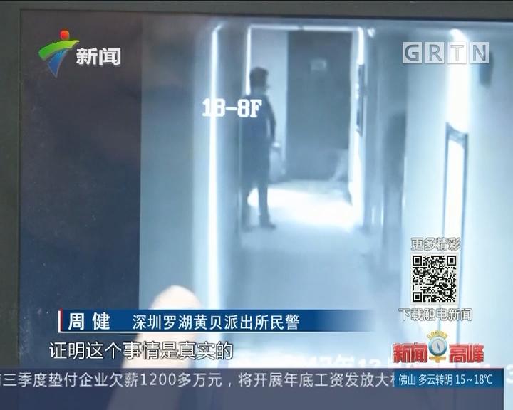 """深圳:""""饿了么""""点餐""""点""""来了色狼 女子险遭强奸"""