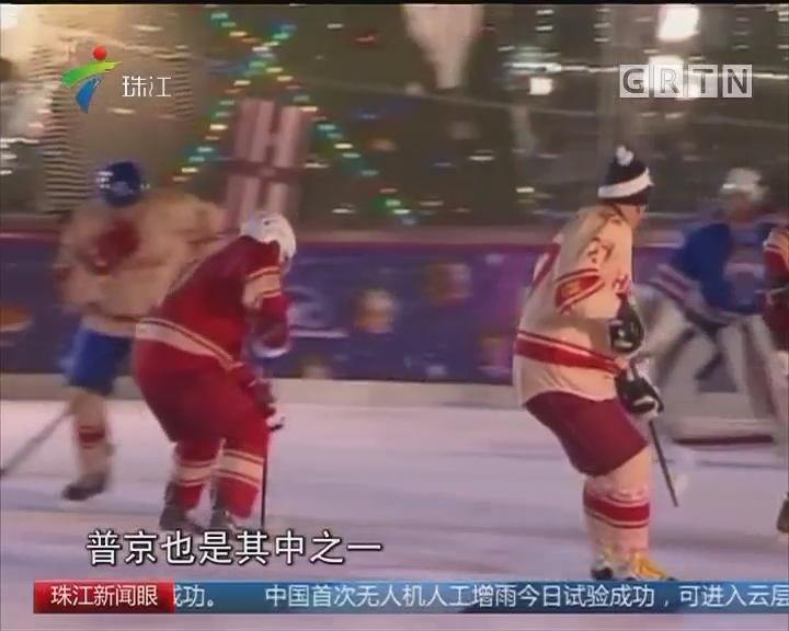 """""""全能总统""""普京打冰球 运球娴熟"""
