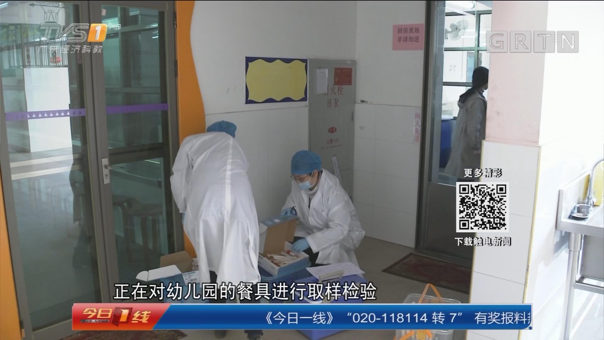 广州番禺:多名儿童呕吐腹泻 食药监发通报