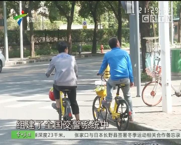 深圳:25万市民被禁骑共享单车