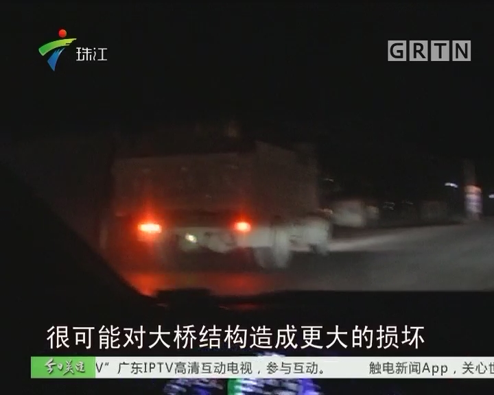 云浮:可怕!载重货车强行闯关过危桥