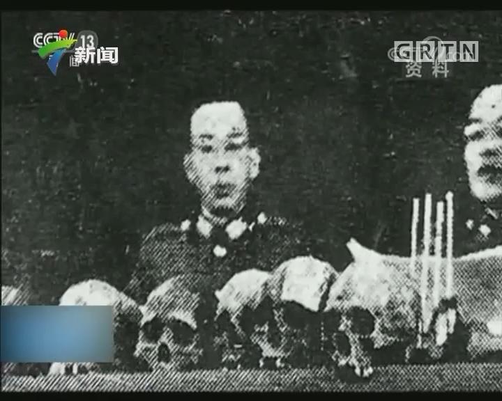 勿忘国耻:惨绝人寰的南京大屠杀