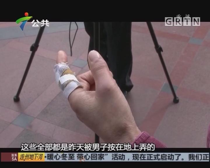 深圳:街头男女扭打 女子多处受伤