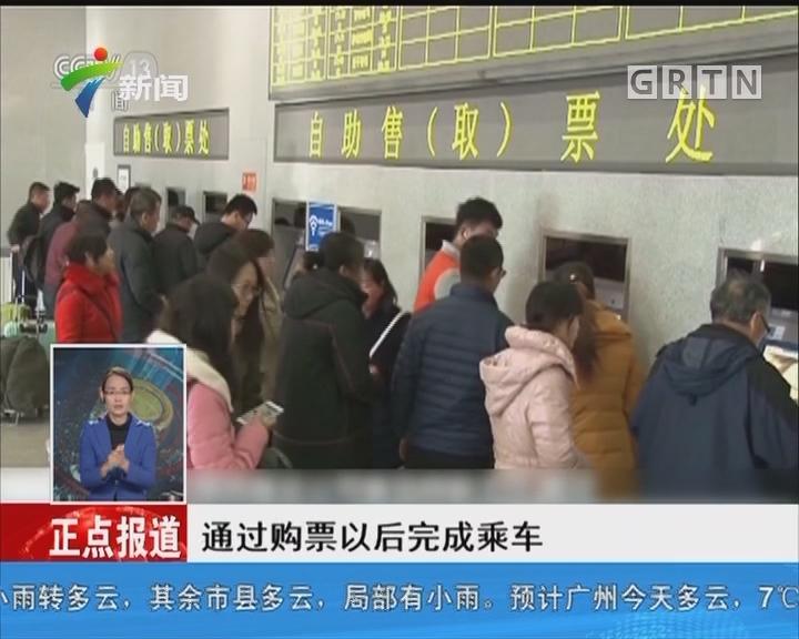 中国铁路总公司首推常旅客服务:10000分以上可兑换火车票