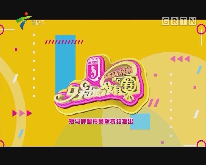 [2017-12-21]娱乐没有圈:杨钰莹重回粤语歌坛再续广州梦