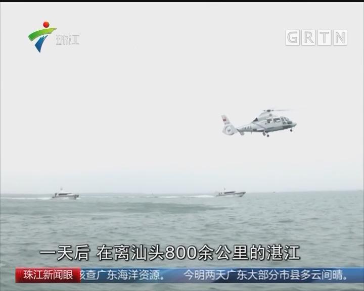 海陆空立体海洋督察 助力建设海洋强国