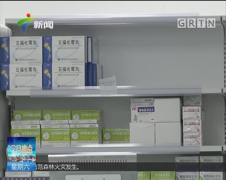 广州:国内首个医生多点执业平台今天启用