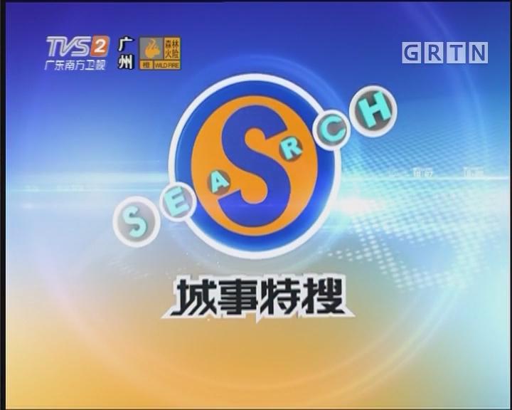 """[2017-12-09]城事特搜:""""贪吃蛇""""吞下70斤山羊"""