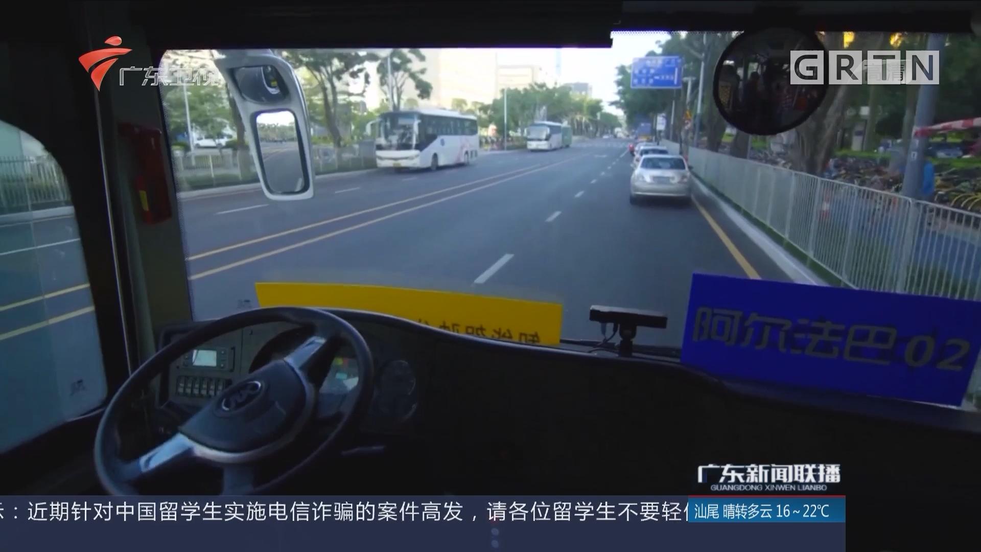 全国首批智能公交在深落地试运行