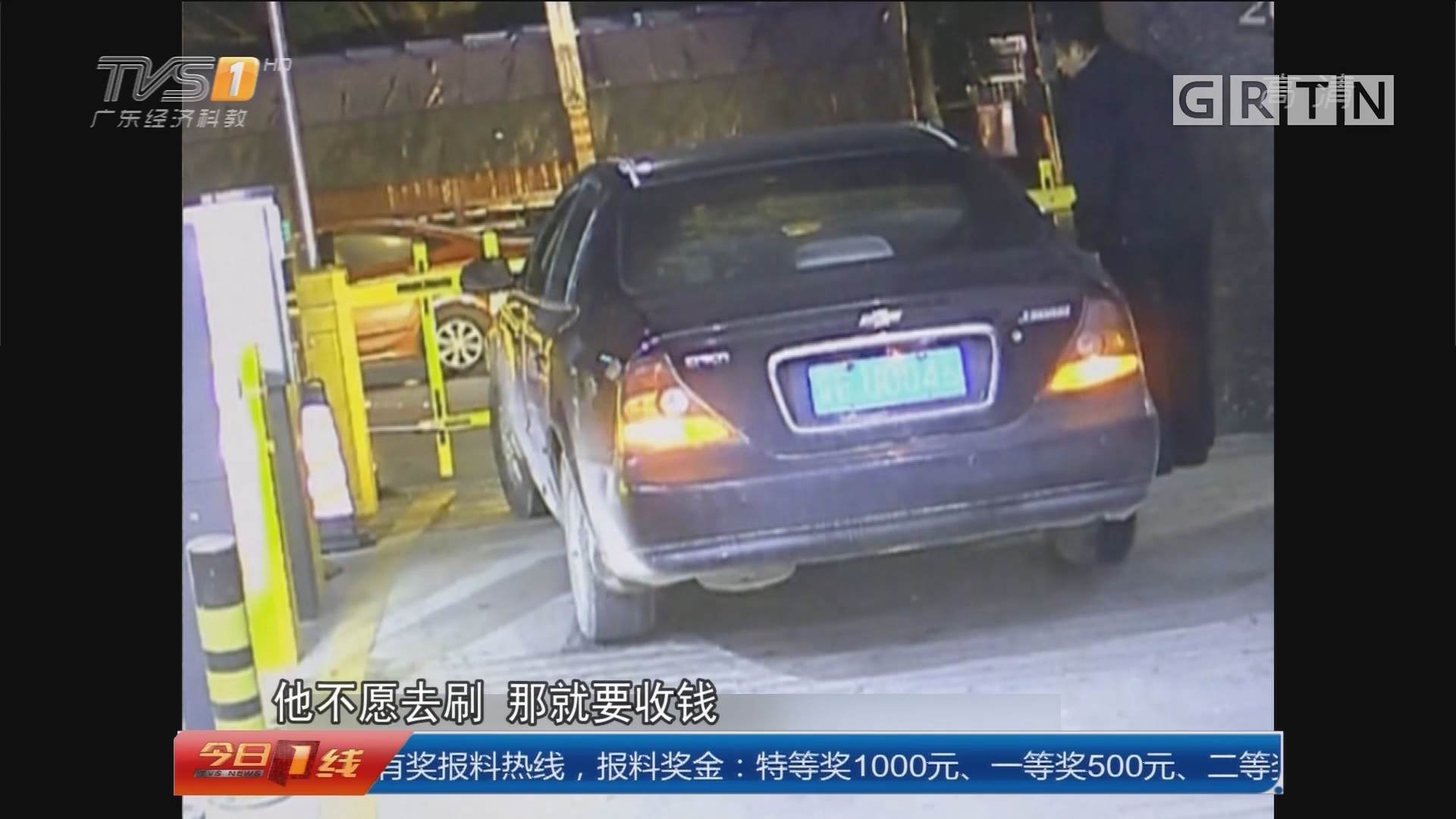 关注交通安全:韶关始兴 无证驾驶还冲卡 行拘十日!