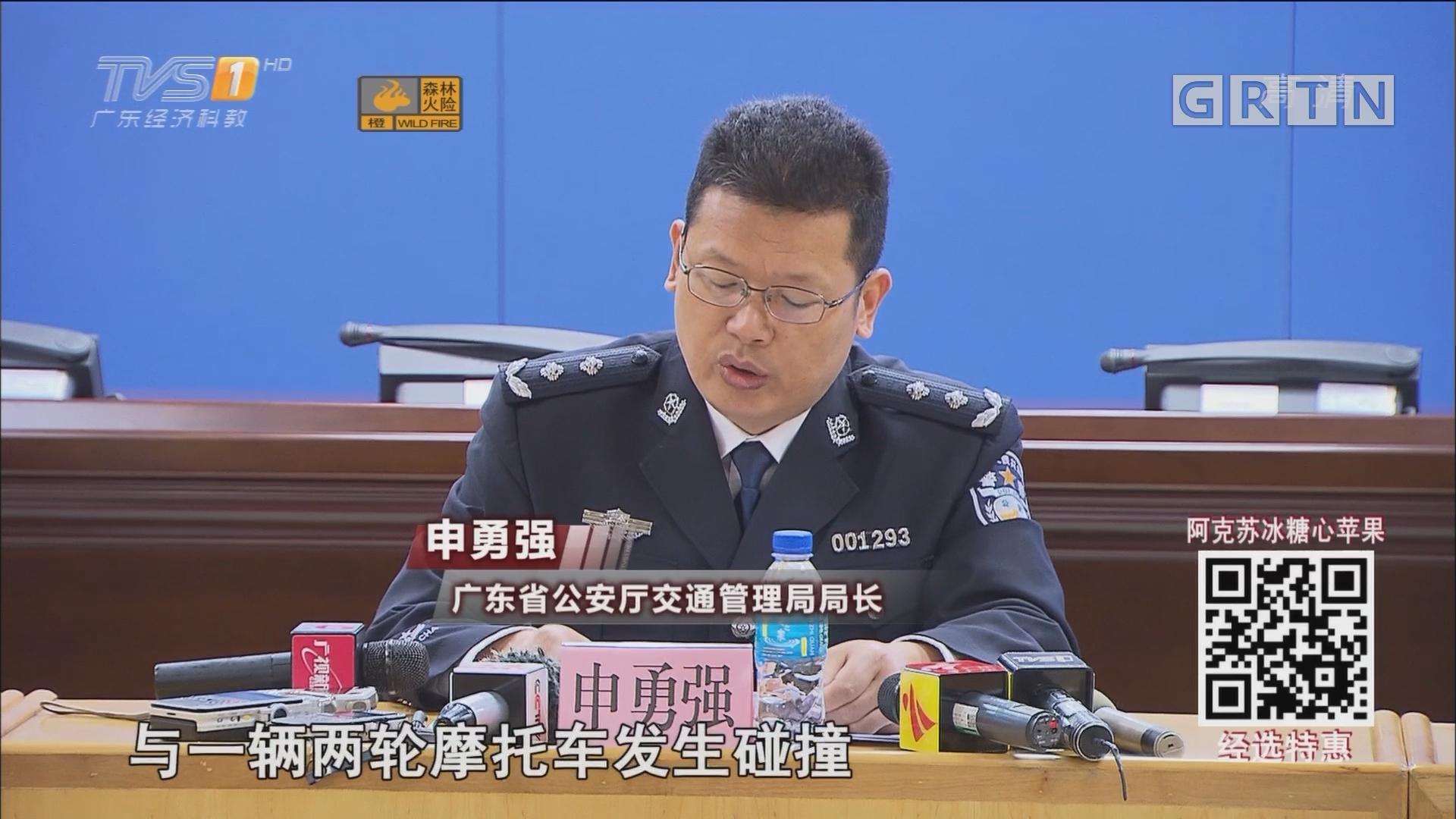 向酒驾飙车说不 广东交警发布冬季交通安全指引